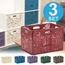 カラーボックス用インナーボックス フォレット 深型 3個セット ( インナーケース 引き出し 扉 プ