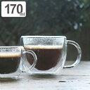 マグカップ 170ml ルンゴ 耐熱ガラス ダルトン DULTON ( 食洗機対応 ダブルウォールマグ コーヒーカップ レギュラーカップ 二重構造 ティーカップ おしゃれ )【3980円以上送料無料】