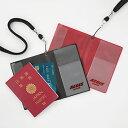パスポートカバー イージス スキミング防止 ネックストラップ付 パスポートケース 首下げ ( パスケース パスポーチ パスカバー ..