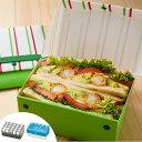 サンドイッチケース 折りたたみ プラスチック製 パーネパッコ チェック ストライプ(お弁当箱弁当箱ボックス折り畳みランチボックスおにぎりサンドウィッチおしゃれかわいいケース)【4500円以上送料無料】