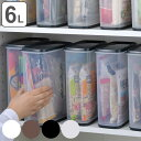 保存容器 乾物ストッカー 6L 乾燥剤付き ( 保存ケース キッチンストッカー 収納容器 6リットル プラスチック保存容器 食品 保存 乾物保存容器 収納 )