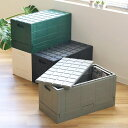 収納コンテナ グリッドコンテナー 収納ボックス 折りたたみ フタ付き プラスチック製 ( 積み重ね 収納 蓋付き 収納ケース 道具箱 コンテナボックス 折り畳み 組み合わせ 収納コンテナー スタッキング ) 【4500円以上送料無料】