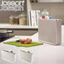 Joseph Joseph ジョゼフジョゼフ インデックス付まな板 アドバンス2.0 レギュラー 4枚セット ケース付き ( 送料無料 まないた プラスチック製 食洗機対応 カッティングボード まな板立て まな板スタンド キッチン用品 )【3900円以上送料無料】