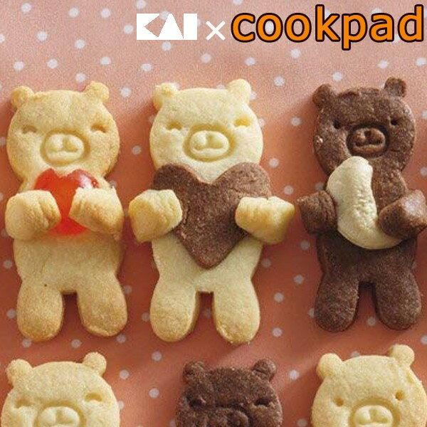 クッキー型 抜型 日本製 抱っこクマ スチロール樹脂 ( 抱っこクマクッキー クマクッキー 抜型 クッキー お菓子作り )【4500円以上送料無料】