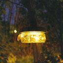 ガーデンライト ソーラーライト エトワル XS ( 屋外照明 玄関照明 玄関ライト 外灯 レトロ 店...