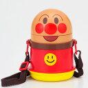 子供用水筒 アンパンマン ストロー付 400ml プラスチック製 キャラクター すいとう 【3900円以上送料無料】