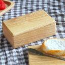 バターケース 木製 ラバーウッド warms ( バター 保存 容器 キッチン小物 オシャレ ウッド )【3900円以上送料無料】