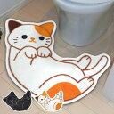 トイレマット ねこのトイレマット ねこのしっぽ ( トイレ マット ネコ トイレ用品 トイレグッズ トイレタリー ねこ 猫 キャット )..