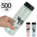 水筒 プラスチック製 ウォーターボトル 直飲み 500ml ...