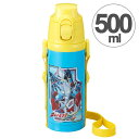 (キャラクターグッズ・アウトレットセール) 子供用水筒 ウルトラマンX 直飲み ステンレスボトル 500ml キャラクター ( 保冷 ステンレス製 ダイレクトボトル ダイレクトステンレスボトル すいとう ウルトラマン )