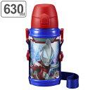 水筒 ウルトラマンジード 子供用水筒 630ml ステンレス...