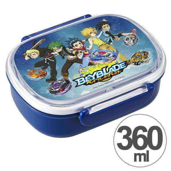 弁当箱1段ベイブレードバースト360ml子供用食洗機対応キャラクター日本製(お弁当箱子供ランチボック