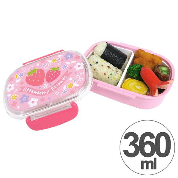 弁当箱1段小判型ストロベリーフレンズ360ml子供用食洗機対応日本製(お弁当箱子供ランチボックスレン