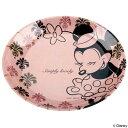 メラミン皿 ランチプレート ミニーマウス ノーブル メラミン製 深型 20cm キャラクター ( ランチ皿 洋食器 カフェプレート 割れにくい メラミンプレート...