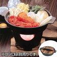 両手鍋 ストロングマーブル 懐石 湯豆腐・すき焼き鍋 16cm ( 懐石料理 湯豆腐鍋 すき焼き鍋 懐石鍋 1人用 一人用 一人鍋 1人鍋 )