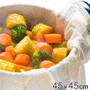 蒸し布 ビストロ先生 45×45cm ( 1升用 蒸し料理 ぬか漬け 炊飯ジャー キッチン 台所 布 )