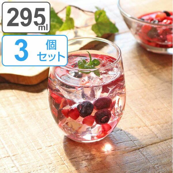 コップフリーグラススプリッツァーグラス295ml3個セットガラス製ハードストロング強化加工(食洗機対