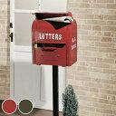 郵便ポスト スタンドポスト U S MAIL BOX ( 送料無料 ポスト 郵便受け メールボックス 新聞受け スタンドタイプ アメリカン )