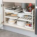 収納棚 シンク下フリーラックワイド 伸縮タイプ 組立式 ( 整理棚 キッチン収納 キッチン 収納 フ...