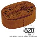 お弁当箱 わっぱ弁当 くまのプーさん 520ml 木製 曲げわっぱ 小判型 1段 キャラクター...