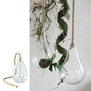 花瓶 ガラスハンギングベース Sサイズ ( 花瓶 花器 ガラス エアプランツ 多肉植物 ガーデン ) 【4500円以上送料無料】
