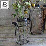 フラワーベース アイアンボトルベース Sサイズ ( 花瓶 花器 ガラス エアプランツ 多肉植物 ガーデン ) 【4500円以上送料無料】