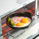 グリルプレート 16cm フッ素加工 デュアルプラス グリル オーブントースター ( グリルトレイ グリルトレー 耐熱皿 オーブントースター用 魚焼きグリル用 グリルパン プレート トレー トレイ 皿 焼皿 )【3980円以上送料無料】