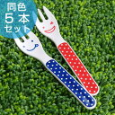 フォーク ノーティ キッズフォーク 洋食器 樹脂製 日本製 ...