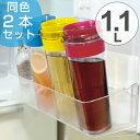 冷水筒 スリムジャグ 1.1L 横置き 縦置き 同色2本セット ( ピッチャー 麦茶ポット 冷水ポット 1リットル キッチン用品 水差し 耐熱 )