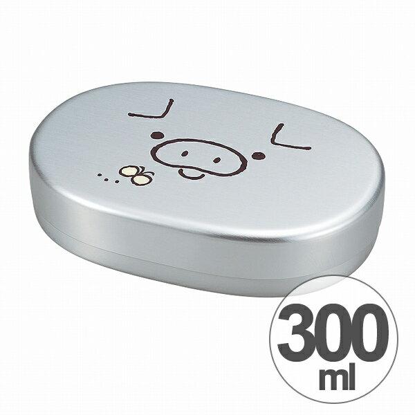 お弁当箱アルミ製HAKOYAともだちアルミ一段弁当小300mlこぶた(送料無料弁当箱ランチボックスア