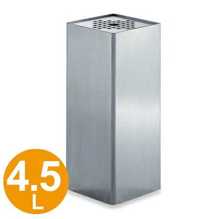 灰皿 スタンド角型 ステンレス製 4.5L SK-125 ( 送料無料 スモーキングスタンド 吸いがら入れ ) 【4500円以上送料無料】