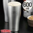 真空断熱タンブラー サーモス(thermos) ステンレスタンブラー 600ml JDE-600 ( コップ マグ ステンレス製 保温 保冷 カップ 真空断熱2重構造 ビアグラス ビアマグ ビアカップ 食洗機対応 ) 【4500円以上送料無料】