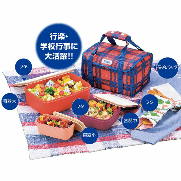 お弁当箱 ファミリーフレッシュランチボックス ...の紹介画像3