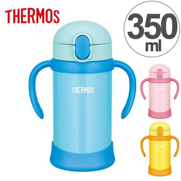 子供用水筒サーモスthermos真空断熱ベビーストローマグ350mlFHV-350ステンレス製(ステ