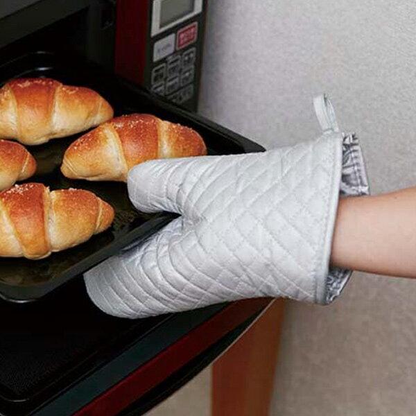 ミトンダブルアルミコーティングミトン鍋つかみ(キッチンミトン厚手ミトン耐熱ミトン両面アルミコーティン
