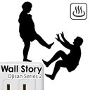 ウォールステッカー 壁紙シール ウォールストーリー おじさん2 夫婦喧嘩 ( インテリアシール ウォ
