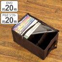収納ボックス DVDサイズ 幅30×奥行20×高さ15cm ...