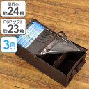 収納ボックス 単行本サイズ 幅35×奥行18×高さ12cm ...