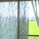 夏の日差しシャットカーテン 掃き出し窓用 室内用 日よけカーテン 2枚入 ( 日除け 窓