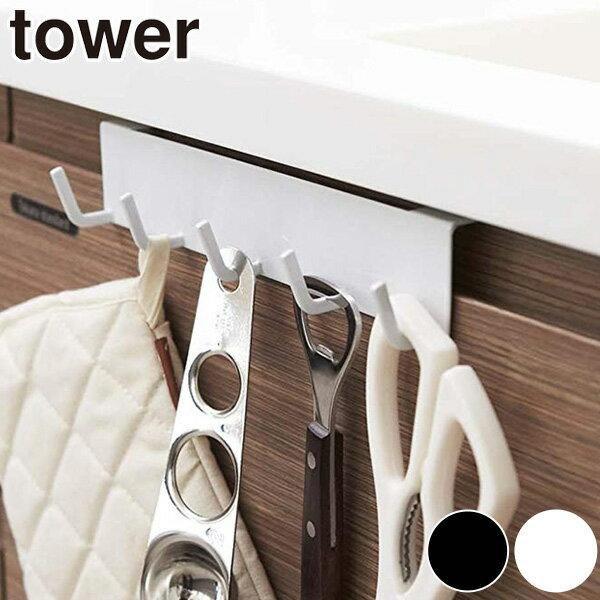 フックキッチンドアフック5連フックタワーtower(キッチン収納キッチン用品キッチン雑貨ドアフック5