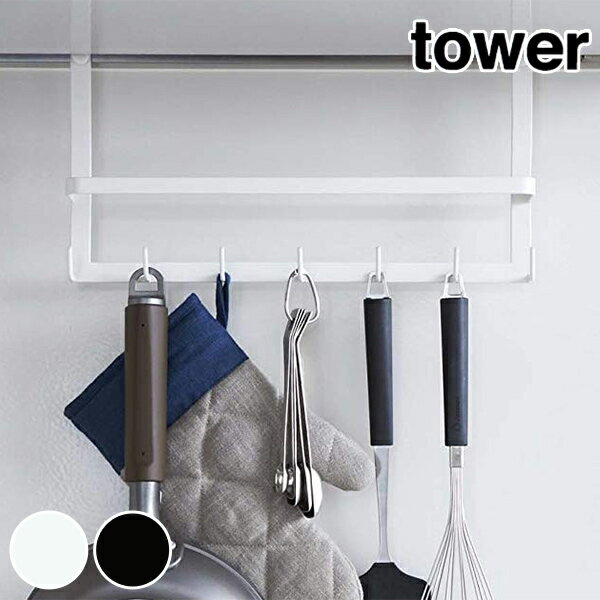 フックレンジフードフック7連フックタワーtower(キッチン収納キッチン用品キッチン雑貨レンジフード