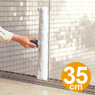 水塗りモップガラス清掃用モイスチャーリント35cm