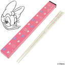 箸&箸箱セット スライド式 デイジーダック 18cm キャラクター ( 箸&箸ケース はし ハシ 箸&ケース デイジー ディズニー )