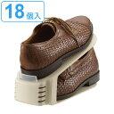 靴 収納 くつホルダー 18個セット 6個セット×3 ( 靴ホルダー 収納 靴箱整理 グッズ スリム...