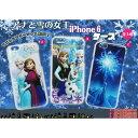 【メール便対応送料無料】iPhone6 ケース アナと雪の女...