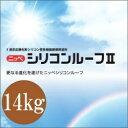 [L] 【送料無料】 ニッペ シリコンルーフII [14kg] [SS]
