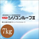[L] 【送料無料】 ニッペ シリコンルーフII [7kg] [SS]