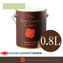RoomClip商品情報 - [L] ●The Rose Garden CoLor's ローズガーデンカラーズ 082カンパーニュ [0.8L] ニッペホーム・水性塗料・ペンキ・木部用