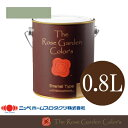 RoomClip商品情報 - [L] ●The Rose Garden CoLor's ローズガーデンカラーズ 103リヴィエール [0.8L] ニッペホーム・水性塗料・ペンキ・木部用