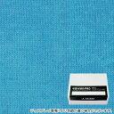 ターコイズ色に染める綿/麻布用染料 Mサイズ(500gまでの素材用)【そめそめキットPro】●プロ仕様 家庭用 反応染料 染め粉 Tシャツ 布用 染色キット 布 服 ハンドメイド セット S-0025